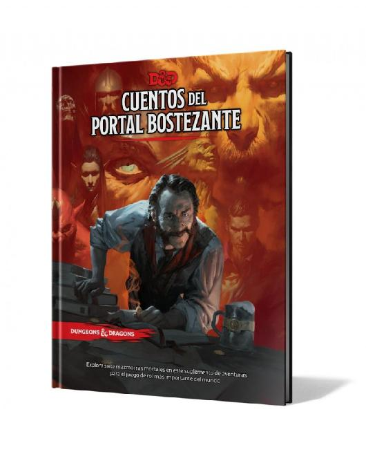 dungeons_dragons_5_cuentos_portal_bostezante_roleon.jpg